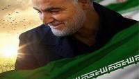 پیام تسلیت مدیرعامل شرکت آبفای استان در پی شهادت سردار سپهبد قاسم سلیمانی