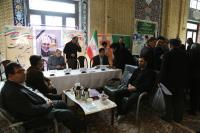 استقرار میز خدمت شرکت آب و فاضلاب شهری استان در محل مصلی شهر ایلام