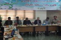 مراسم گرامیداشت روز زن در شرکت آب و فاضلاب استان ایلام برگزار شد