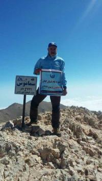 صعود یکی از همکاران شرکت آب و فاضلاب شهری استان ایلام به قله های «سبلان» و «سماموس»  در استان اردبیل و گیلان