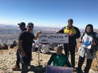 کوهنوردان شرکت آب و فاضلاب استان ایلام موفق به صعود قلل «کینو» در خوزستان و کانی صیفی در استان ایلام شدند