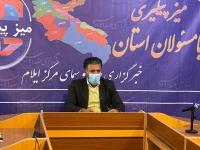 حضور مدیر عامل شرکت آب و فاضلاب استان در برنامه تلویزیونی«میز پیگیری»