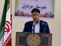 سخنرانی مدیر عامل شرکت آب و فاضلاب استان ایلام در جلسه شورای اداری شهرستان چرداول