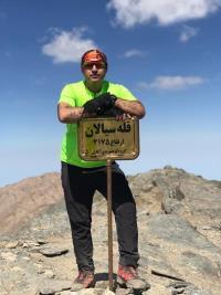 صعود یکی از همکاران شرکت آبفا ایلام به قله «سیالان» در استان قزوین
