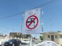 به مناسبت هفته صرفه جویی در مصرف آب و برق؛ نصب بنر های مدیریت مصرف آب در میدان ها و معابر اصلی شهر ایلام و شهرستان های استان