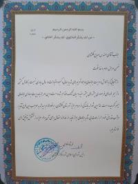 تقدیر رئیس شورای شهر ارکواز ملکشاهی از مدیر آبفای شهرستان ملکشاهی