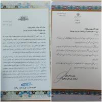 تقدیر امام جمعه و فرماندار شهرستان چرداول از مدیر امور آبفا این شهرستان