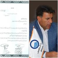 تقدیر رئیس شورا و شهردار مهران  از مدیر عامل شرکت آب و فاضلاب استان ایلام